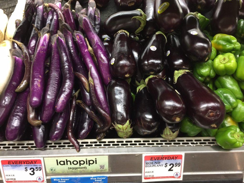 KTA SUPER STORES野菜