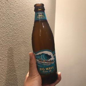 KOHALA SUITES(コハラスイーツ)コナビール