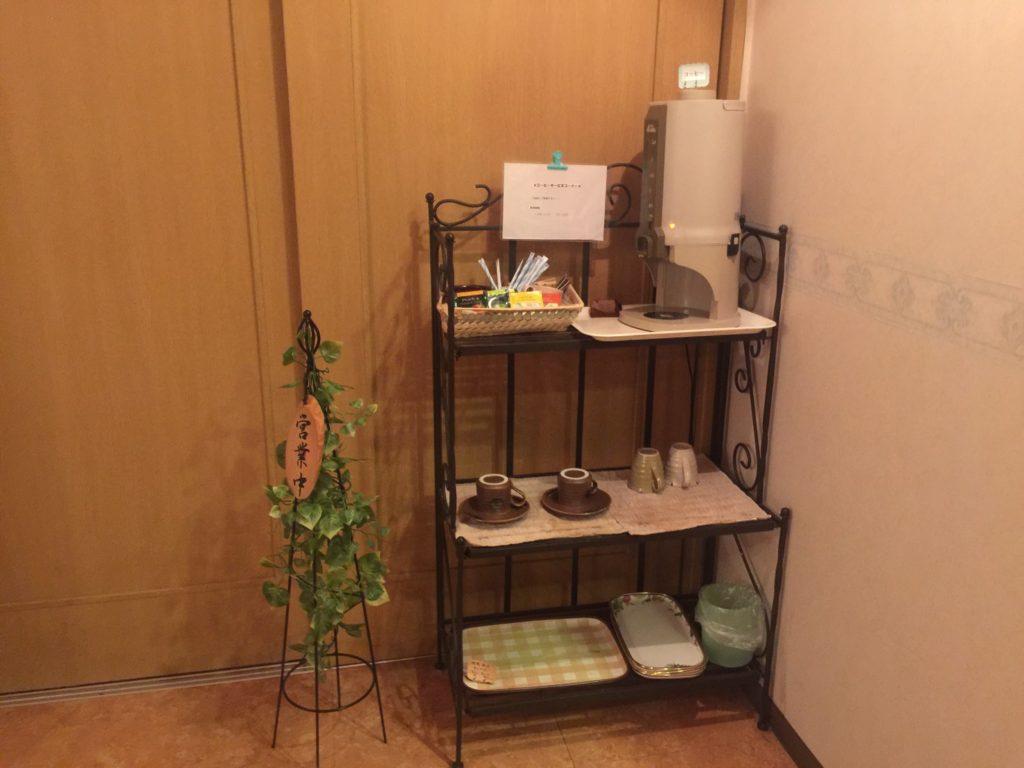 プチホテル ユーフィール カフェコーナー