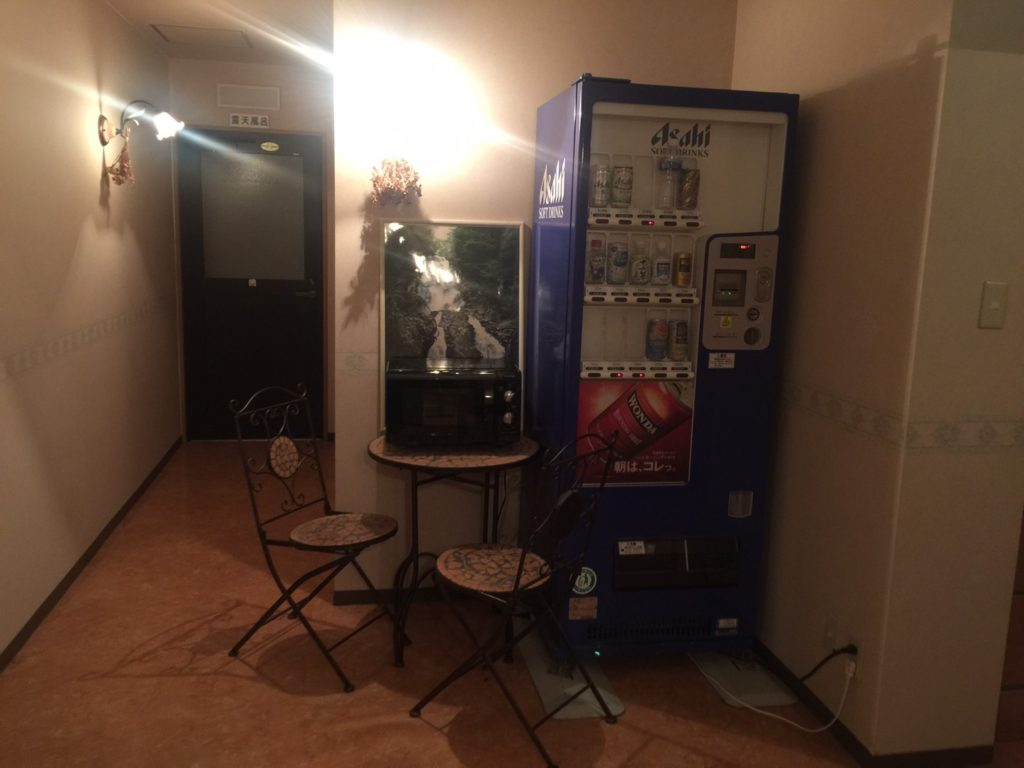 プチホテル ユーフィール 自動販売機