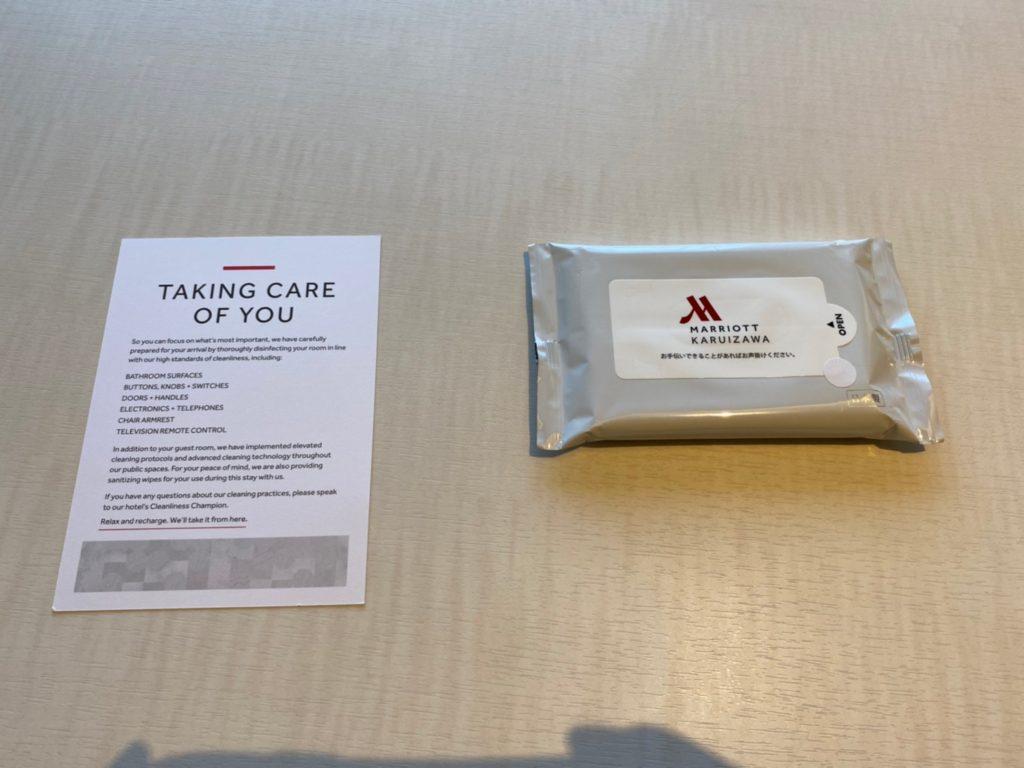軽井沢マリオットホテル ソファスペース